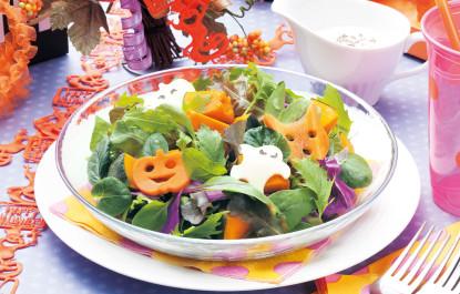 halloween_salad